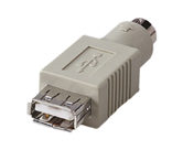 Adapters                                          - 40USBPS2AD